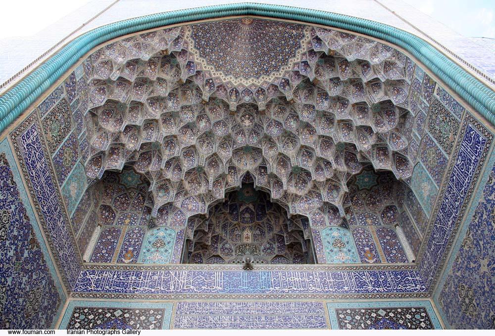 Isfahan_Imam_Mosque_Muqarnas