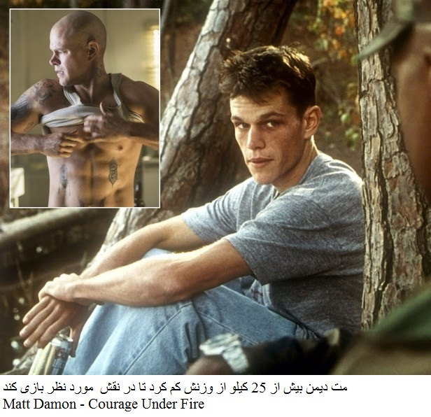 matt-damon_2641815k