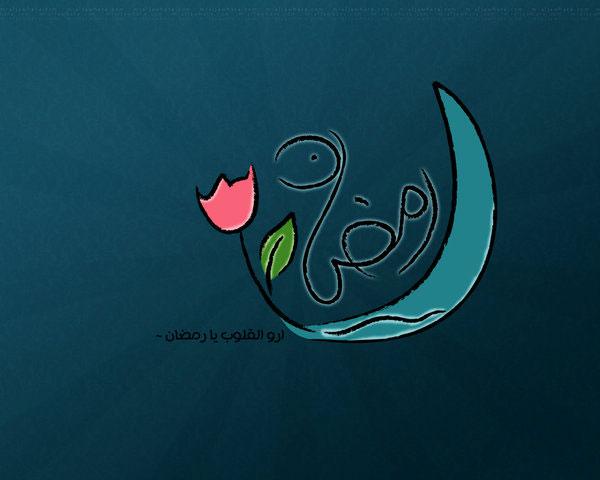 ramadan-cart-postal-71