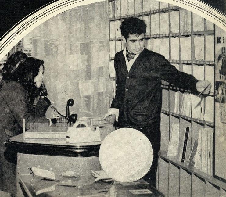 فروشگاه صفحات موسیقی تهران، ۱۳۴۵