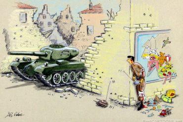 ay-dogan-1994-182-fidan-war-l
